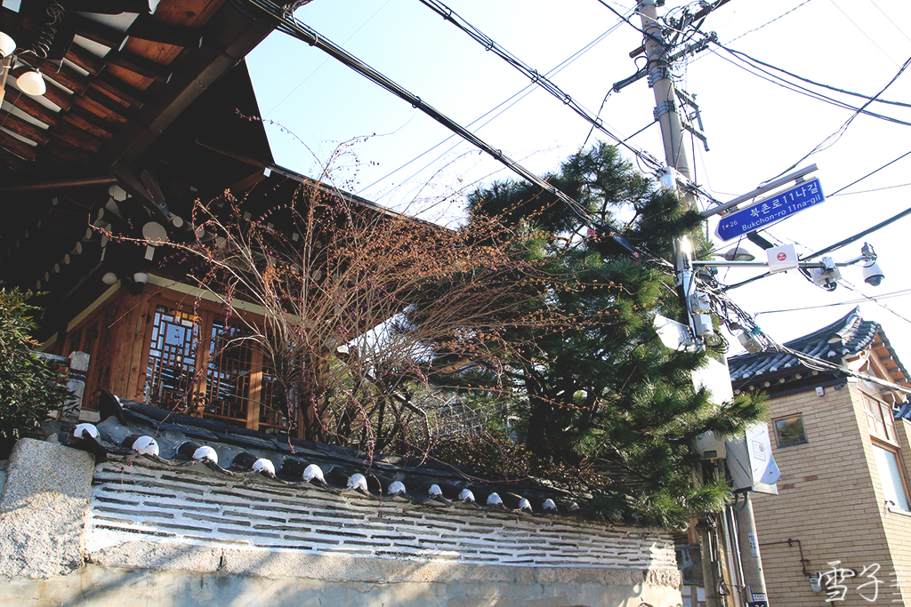 Bukchon Hanok Village, Seoul Day 2 Part 1