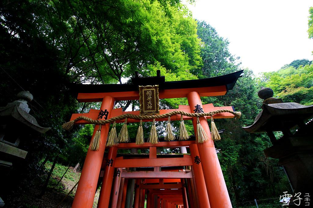 Fushimi Inari Taishi